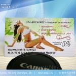 визитка на текстурной бумаге
