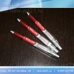 ручки с логотипом и красным корпусом