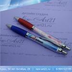 новая модель ручек