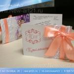 приглашение с кружевом и персиковым бантом