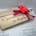 приглашение с розочкой из лент