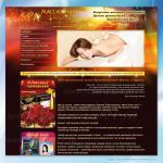 разработка сайта массажного салона