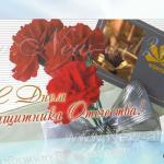 дизайн горизонтальной открытки