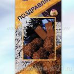 дизайн вертикальной открытки