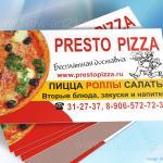 визитка доставка пиццы